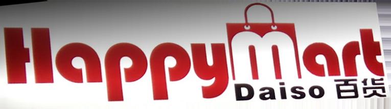 Dollar Dynasty / Happy Mart